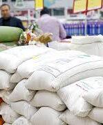 آغاز توزیع برنج وارداتی با قیمت هر کیلو ۱۸ هزار و ۵۰۰ تومان