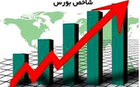 رشد ۲۱ هزار واحدی بورس در پایان معاملات