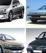 قیمت روز خودروهای ایرانخودرو ۱۲ آبان ۹۹