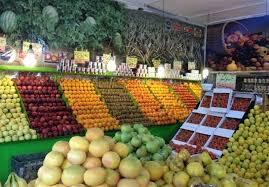 میوه و تره بار