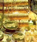 قیمت سکه و طلای ۱۸ عیار ۱۴ آبان ۹۹