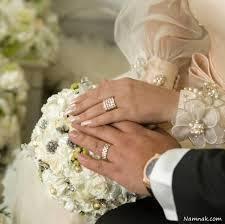 هدیه ازدواج