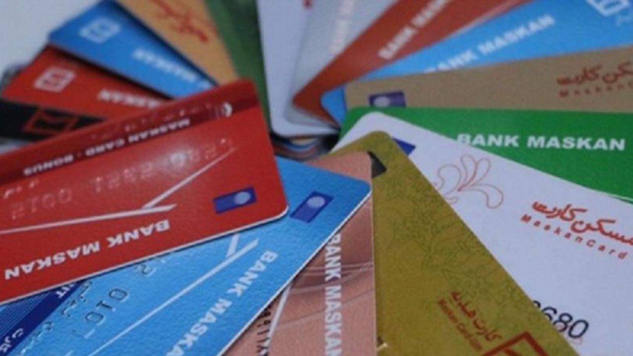 کارت بانکی کارت برداشت کارت اعتباری کارت پول الکترونیک