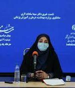 آخرین آمار کرونا در ایران ۲۸ آبان / فوت ۴۸۰ بیمار کرونایی در یک روز