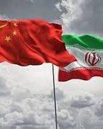 تفاهمنامه ۲۵ ساله؛ فرصتها و چالشها در تجارت خارجی ایران