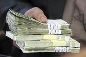 سقف معافیت مالیاتی کارمندان