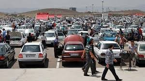 قیمت روز خودرو15 آبان