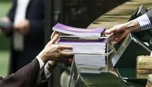 (قانون بودجه چه تغییراتی خواهد داشت؟