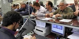 عدم همکاری بانک برای وام ودیعه مسکن