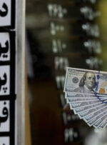 قیمت دلار و یورو ۲۷ آبان ۹۹ / موج جدید نوسان گیری صرافیها شروع شد