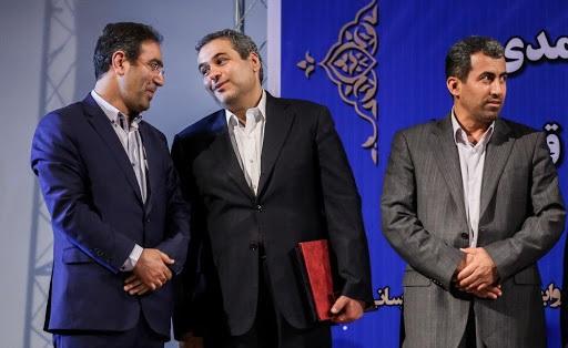 بانک آینده محمد فطانت فرد حقیقی