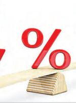 نرخ سود بانکی در کدام بانکها تغییر کرده است؟ / ۱۷ بانک نرخ سود سپرده های خود را تغییر دادند