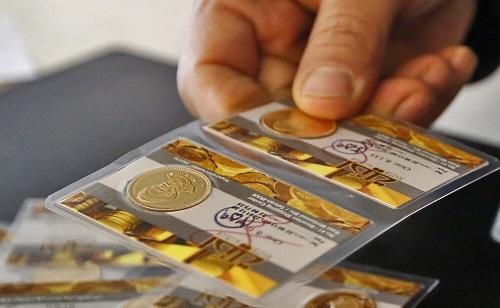 قیمت دسکه و طلای 18 عیار 26 آذر 99
