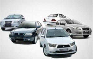 (قیمت خودروهای ایران خودرو ۱۴ آذر ۹۹ / پژو ۴۰۵ ، سمند و دنا گران شدند
