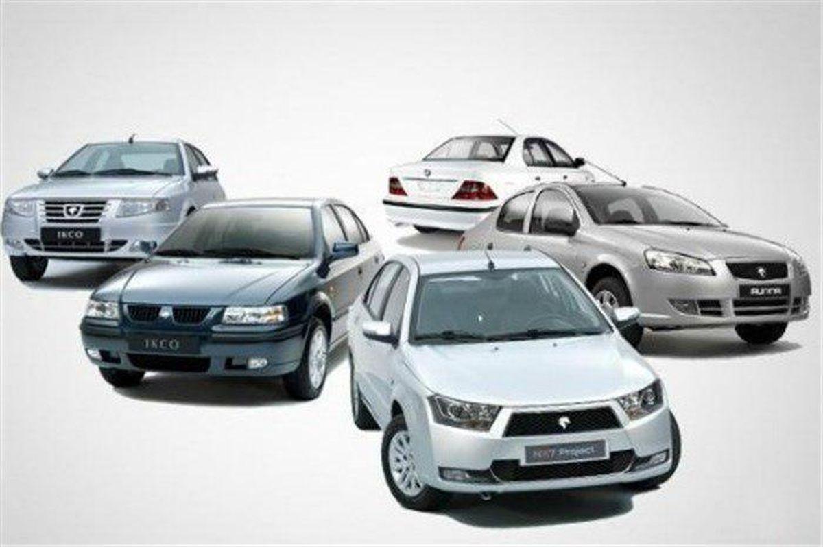 قیمت خودورهای ایران خودرو 14 آذر 99