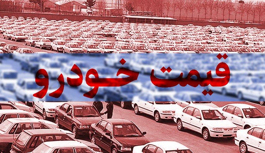 قیمت خودروهای سایپا 15 آذر 99