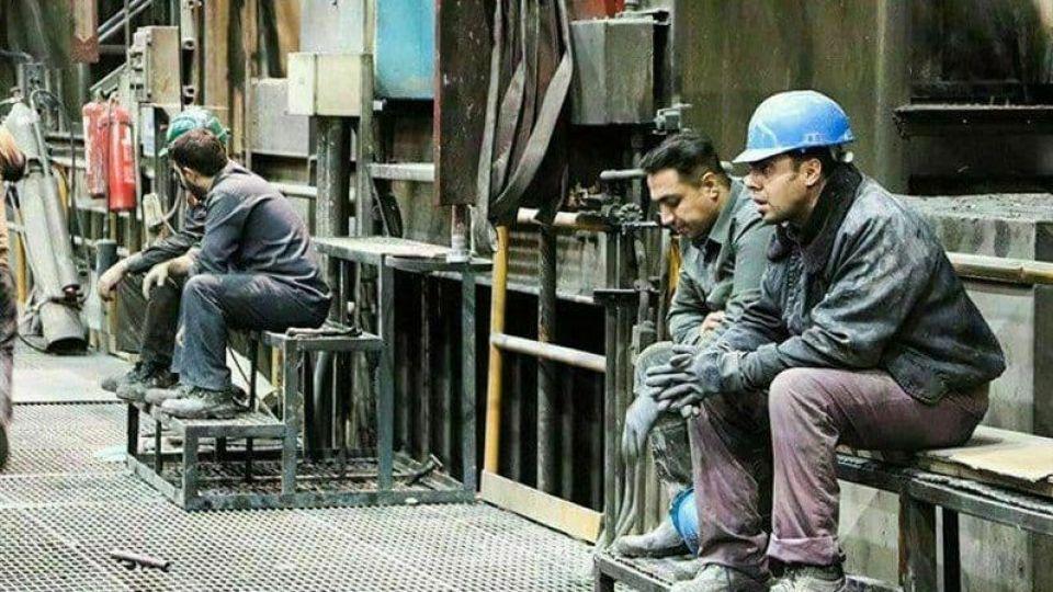 نعیین حقوق کارگران در 1400