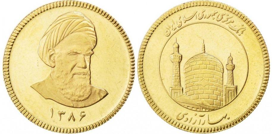قیمت سکه و طلای 18 عیار 4 دی 99