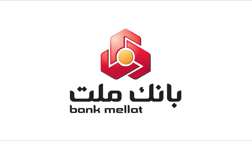 درآمد ارزی بانک ملت