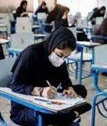 شروط برگزاری امتحانات حضوری دانشآموزان چیست؟