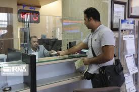 (ساعت کار بانکهای خصوصی از شنبه ۱۵ آذرماه