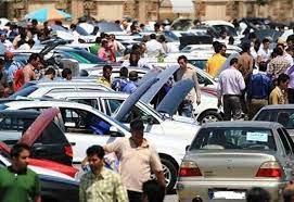 قیمت خودرو بازار خودرو کاهش قیمت خودرو