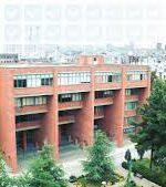 نحوه فعالیت دانشگاه شریف از روز شنبه اعلام شد