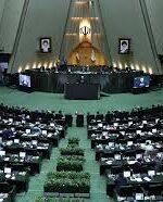 توضیحات معاونت قوانین مجلس درباره ابلاغ قانون اقدام راهبردی برای لغو تحریمها