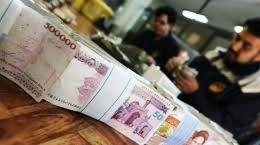 (تلاش مجلس برای حذف دخالت دولت در تعیین مزد کارگران