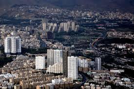 هزینه رهن مسکن در تهران