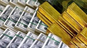 قیمت دلار،قیمت طلا وسکه