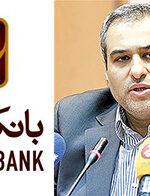 بانک آینده ۷۲ هزار میلیارد ریال تسهیلات غیرجاری را شفاف سازی کند + سند
