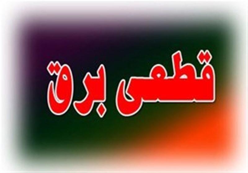 حمید وطن دوست قطع برق
