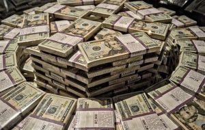 قیمت دلار در ۲۳ دی ماه چقدر خواهد بود؟