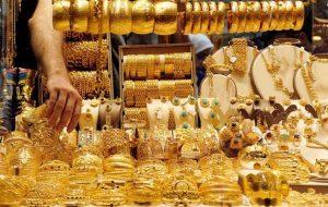 قیمت سکه و طلای ۱۸ عیار ۱۴ دی ۹۹ / سکه روی شیب ارزانی