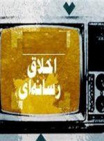 اگر قراردادی با فولاد مبارکه اصفهان داریم و یا ریالی از این شرکت گرفته ایم سند رو کنید
