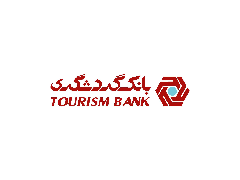 تعداد اعضای هیئت مدیره بانک گردشگری تسهیلات غیرجاری