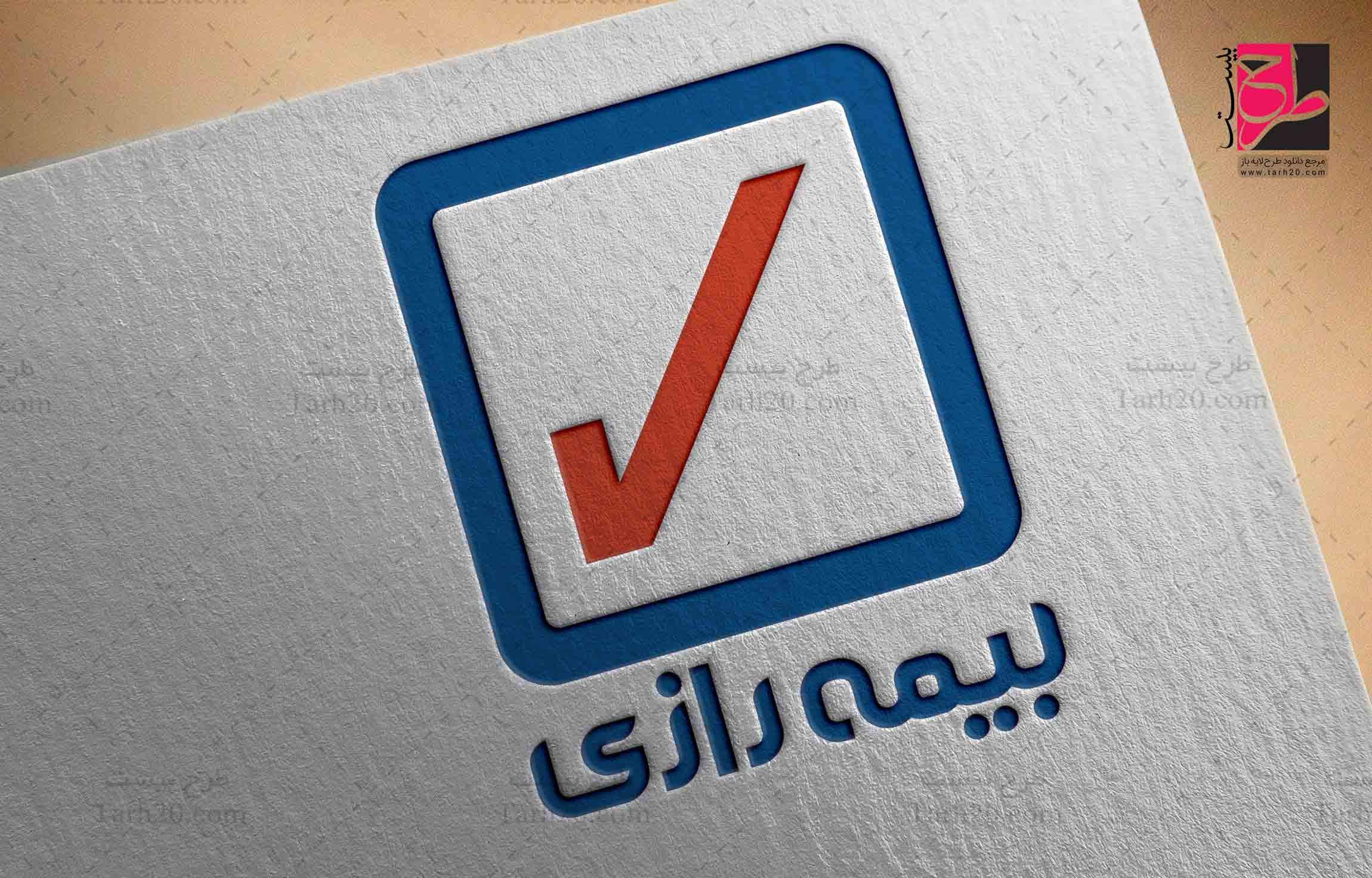 شرکت بیمه رازی نماد ورازی