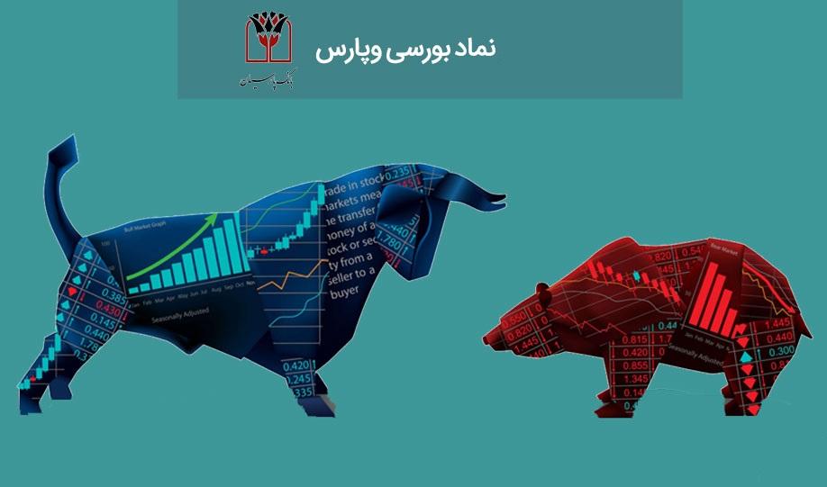 بانک پارسیان نماد وپارس