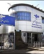 پروانه فعالیت چهار شرکت خدمات مسافرت هوایی تعلیق شد