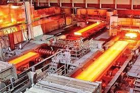 شمش فولاد