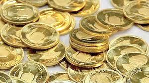 نرخ روز طلا و سکه