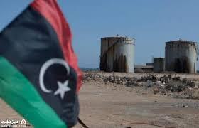 نفت لیبی