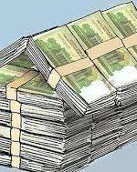 طرح افزایش وام مسکن فردا در جلسه بانک مرکزی بررسی می شود