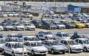 فرمول قیمت گذاری جدید شورای رقابت بیشترین تأثیر را روی کدام خودروها گذاشته است؟