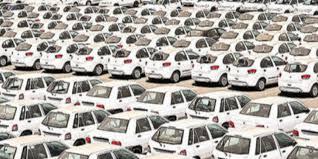 فروش خودروسازان