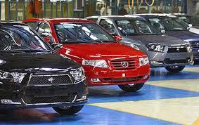 قیمت خودروهای ایران خودرو امروز دوشنبه ۱۵ دی ۹۹ + جدول