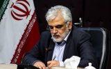 صدور احکام ناعادلانه درباره برخی از اعضای هیئت علمی دانشگاه آزاد اسلامی