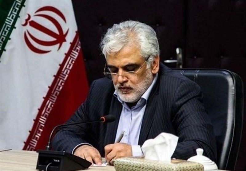 صدور احکام ناعادلانه اعضای هیئت علمی دانشگاه آزاد اسلامی