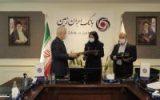 اعلام شعب برتر بانک ایران زمین در یازدهمین گردهمایی روسای موفق شعب بانک های کشور